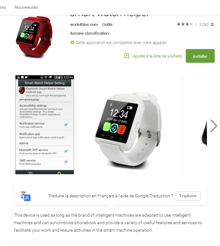 smart watch helper play store